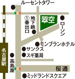 名古屋マッサージ